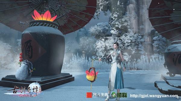 """图002位于挂剑台的寒江雪和""""庄生还梦酒"""".jpg"""