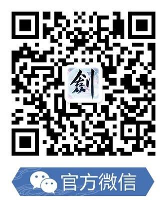 图009更多资讯欢迎关注官方微信.jpg
