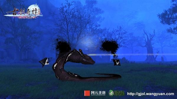 图005上淮青野离魂场景内秘境首领.jpg