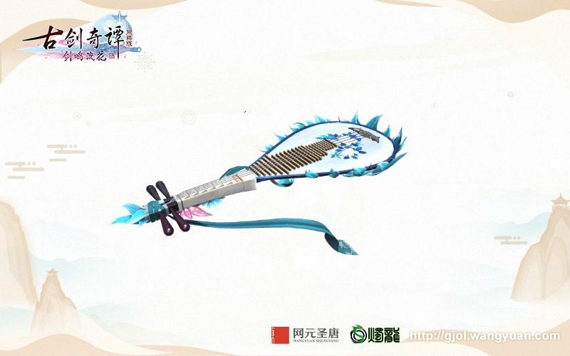 图008月魄冰弦.jpg