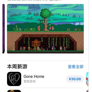 经典回归!泰拉瑞亚1.3 iOS版本上线